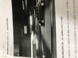 A5E208EE-336B-4691-A5C0-54283AEE6EF7